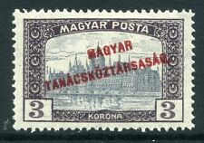 HUNGARY;   1920 early MAGYAR Optd. issue fine Mint hinged 3k. value
