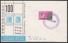 HONG KONG 1962. Stamp Centenary Exhibition C25