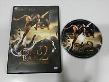 ONG BAK 2 LA LEYENDA DEL REY ELEFANTE DVD ESPAÑOL TAILANDES REGION 2