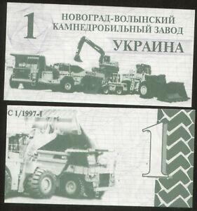 Ukraine Novograd Volynsky 1 Karb. 1997 UNC Local issue