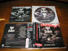 Hail of Bullets / On Divine Winds JAPAN+1 Bolt Thrower Pestilence PROMO!!! B
