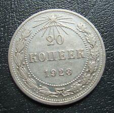 #10 Russia USSR Silver Coin Russland 20 KOPEK 1923 SILBER Munze Silver