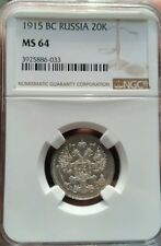 1915 BC NGC MS 64 Russia NGC 1/5 Rouble Silver 20 Kopek Russland Russian