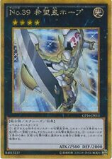 Yu-Gi-Oh Yugioh Card GP16-JP013 Number 39: Utopia Gold Secret