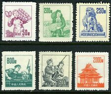 China 1953 PRC Definitivos R6 Scott# 177-182 Juego MNH S177