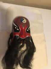 Authentic Antique Korean Red Lacquer on Paper Mache Mask