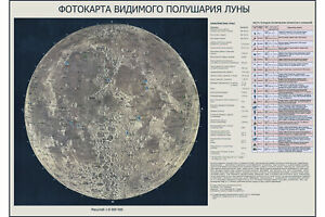 Russian Map of the Moon, 2014, Highly Detailed