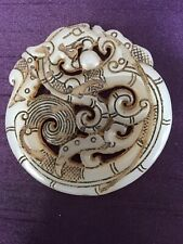 Vintage Chinese Carved Coiling Dragon & Ball Double Sided Jade Hardstone Disc