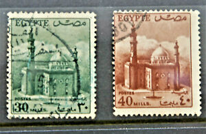 GRAND MOSQUE OF SULTAN HUSSEIN used stamps, 1953