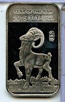 2015 Lunar Year of Ram 999 Silver 1 oz Art Medal ingot Bar ounce - RY311