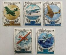 1978 Russia CCCP USSR 5 Airplane Stamps Stamp Collectible H E Harris & Co Boston