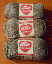 Red Heart Stardust Yarn Lot Of 3 Skeins (Brown Cafe #1303)