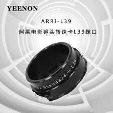 Yeenon   Arri Arriflex STD Standard To Leica screw mount L39 M39 adapter