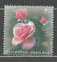 Thailand - Mail Yvert 2037 MNH Flowers