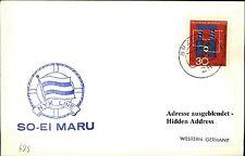 JAPAN Schiffspost Ship SO-EI MARU Shipletter ab BREMEN Seepost Ship-Letter Ship