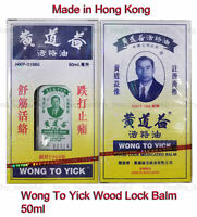 2 x Authentic Wong To Yick  Wood Lock Medicated Balm Oil Ointment 50ml
