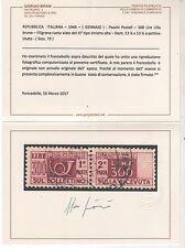 1948 Pacchi Postali 300 L. Usato certificato +++++