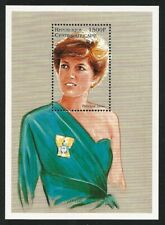 Central African Republic 1997 - Death of Princess Diana Mini Sheet MNH