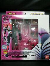 BANDAI Masked Kamen Rider Ryuki RAIA Chogokin Action Figure Japan
