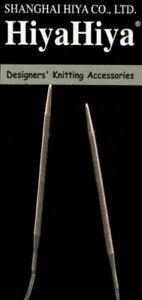 "HiyaHiya 16"" Stainless Steel Circular Knitting Needles, Choose Size"