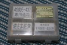 Nikon 4S005-437 Stgsns Arx8Dry