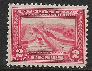 U.S. UNUSED 398      MNH      Single as shown       (V2171)