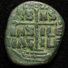 Byzantine Empire, anonymous AE follis class B, Constantinople 1028-1034AD