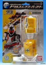 Bandai Masked Kamen Rider FOURZE Astro Switch EX Drill Switch Super Three S-3