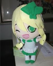 SHUGO CHARA SU Plush Doll PEACH-PIT Shugo Chara So Stuffed Green Figure X'mas
