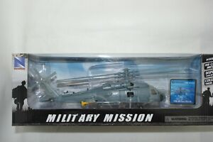 NEW RAY 1:60 SIKORSKY SH-60 SEA HAWK US NAVY