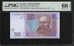Ukraine 50 Hryven 2014 PMG 68 EPQ UNC P#121e PMG Population 11/0