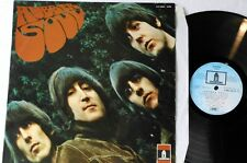 The Beatles - Rubber Soul (LP, Vinyl)