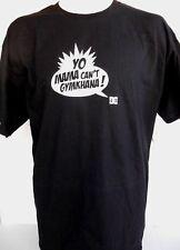 DC Shoes Yo Mama Can't Gymkhana Men's Black's T-Shirt Size XL