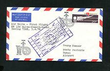Lupo Erstflug Malta - Kuwait - Dubai am 5.4.1978     (FP-82)