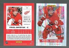 PAVEL DATSYUK #9 Red Wings only 100 made Refractor 2012 Panini National VIP Gold