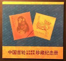 RARE! CHINA 12 GOLD LUNAR ANIMALS STAMPS IN PRESENTATION FOLDER 1995 COPPER/GOLD