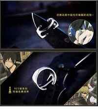 Durarara!! Izaya Orihara Cosplay Costume Ring adjust  925 Sterling Silver Same