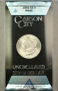 1882-CC GSA Hoard Morgan Silver Dollar $1 Coin ANACS MS-65 Gem w/ Box & COA (C)