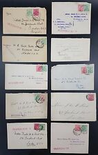 India KGV Group of 10 Commercial Covers To London GB, 1920s Most 1½ Anna Rate