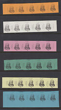 1971 STRIKE MAIL- Export Letter Service - 6 strips - 1/ to 10/ - MNH