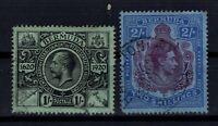 P131900/ BERMUDA / BRITISH COLONY / SG # 73 - 116 USED - CV 105 $