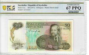 1977 50 Rupees Parrot Head Pop 1 HIGHEST Note Graded & RADAR Note SN A1 112211