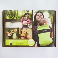 BOBA ORGANIC BABY CARRIER CHESTNUT BROWN | Front & Back Baby Carrier