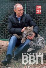 2019 Russian wire bound calendar: Putin & Persian leopard at Sochi National Park