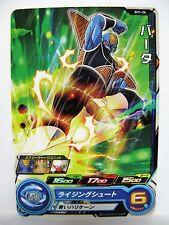 Super Dragon BallHeroesSH  1-26CBurter