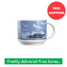 STARBUCKS Korea Real Seoul Demi Mug Palace 2017 Limited & Collectible