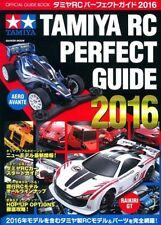 Tamiya RC Perfect Guide Book 2016 Japanese
