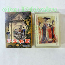 Deck 54 cards of Famous Ancient Chinese Paintings Collectible Playing card/Poker