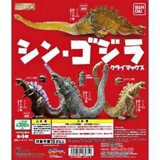 BANDAI Shin Godzilla Climax HG Gashapon Figure Complete Set (4) Capsule Toy