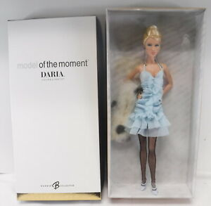 Model of the Moment Daria Celebutante Collector's Barbie Doll Gold Label 2004